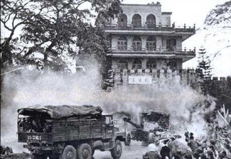 Cuộc chiến tranh biên giới Trung Quốc – Việt Nam năm