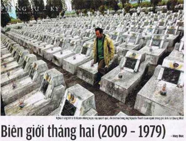 Photo by Lê Quang NhậtHình đăng trên bài báo của Huy Đức trên tờ Sài Gòn Tiếp Thị-2009 (đã bị gỡ xuống). Nghĩa trang liệt sĩ Vị Xuyên hoang vắng, quạnh quẽ.